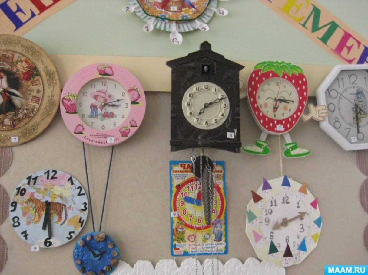 Мини-музей «Путешествие во времени»