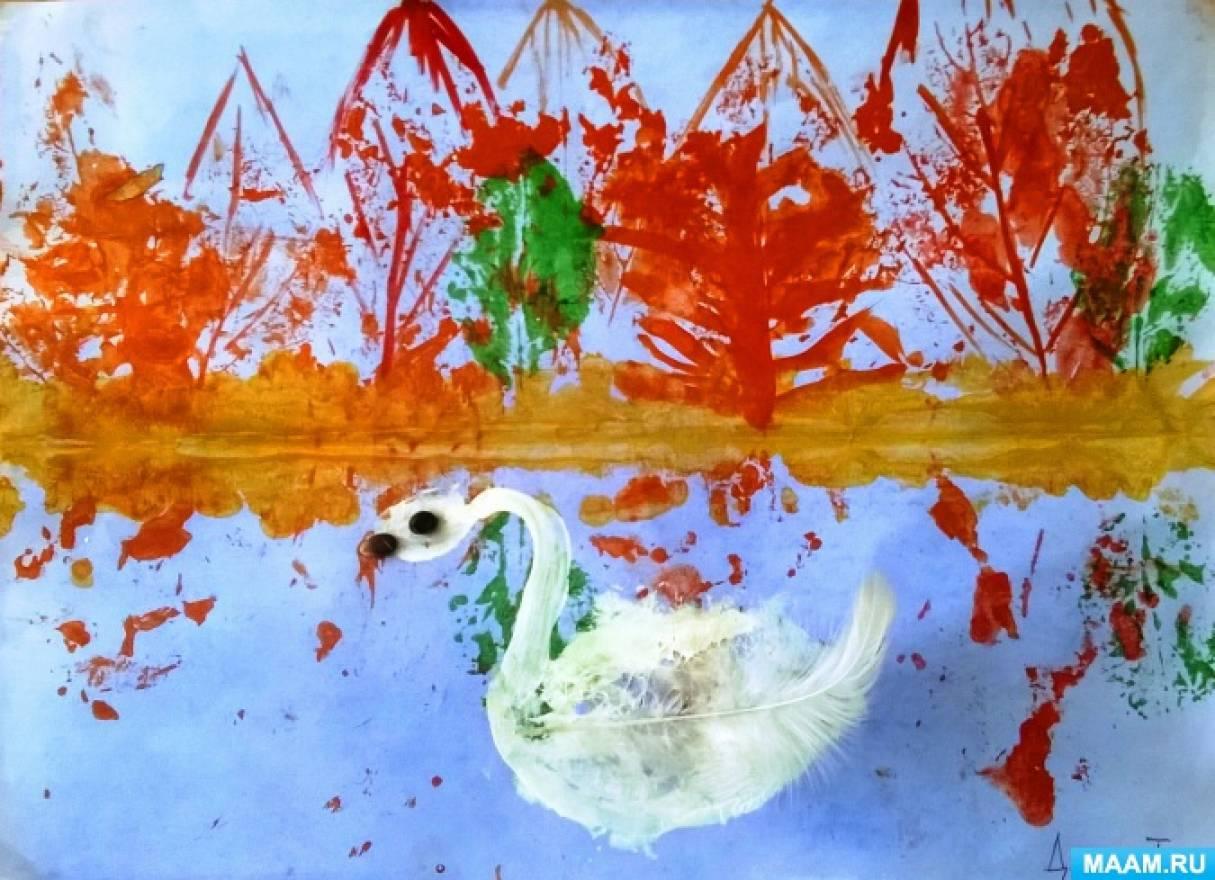 Конспект НОД по экологии «Куда улетают лебеди» для детей старшего дошкольного возраста