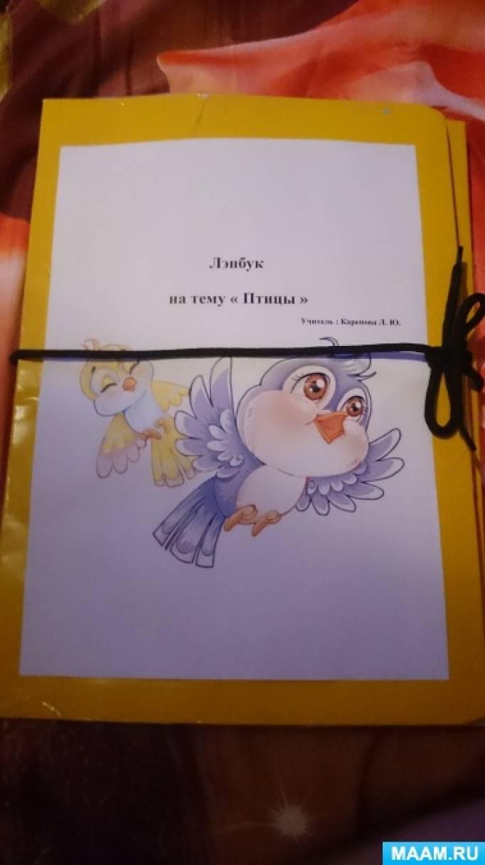Птицы картинки 5 класс для детей
