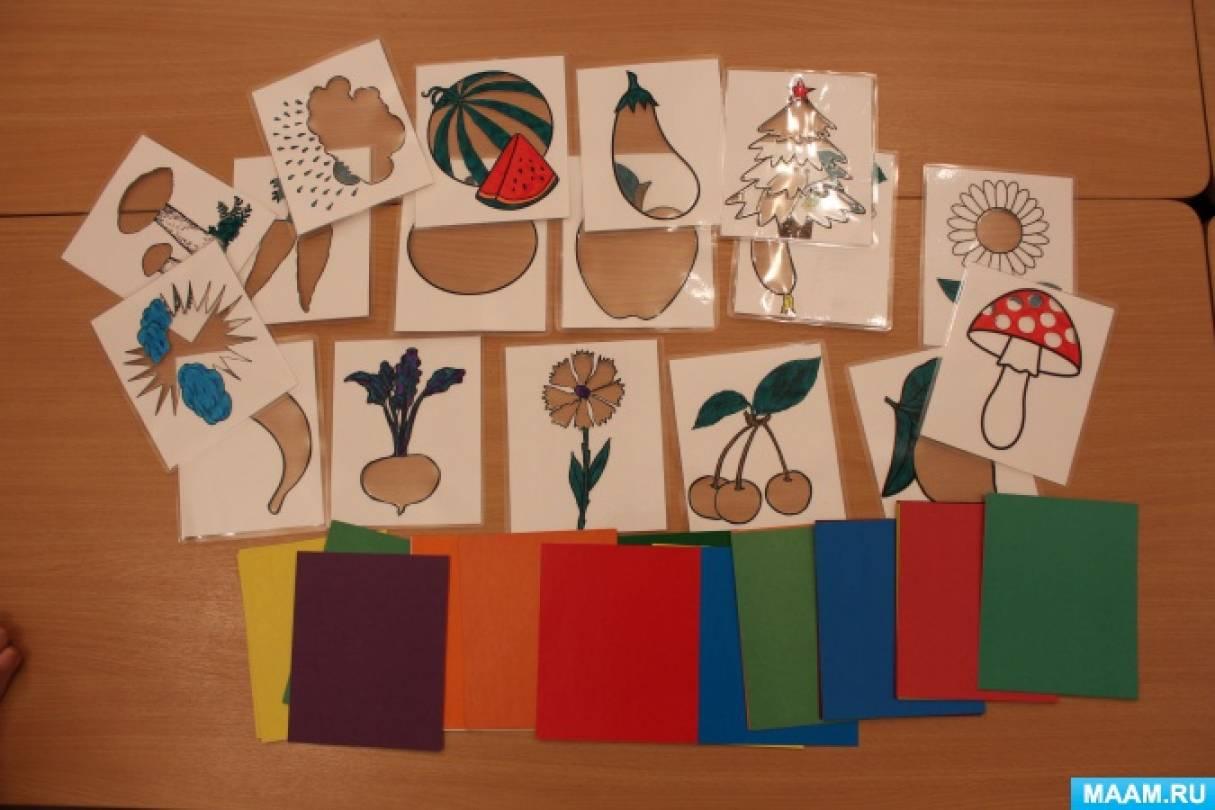 Дидактическая игра для детей младшего дошкольного возраста «Раскрась предмет в нужный цвет»