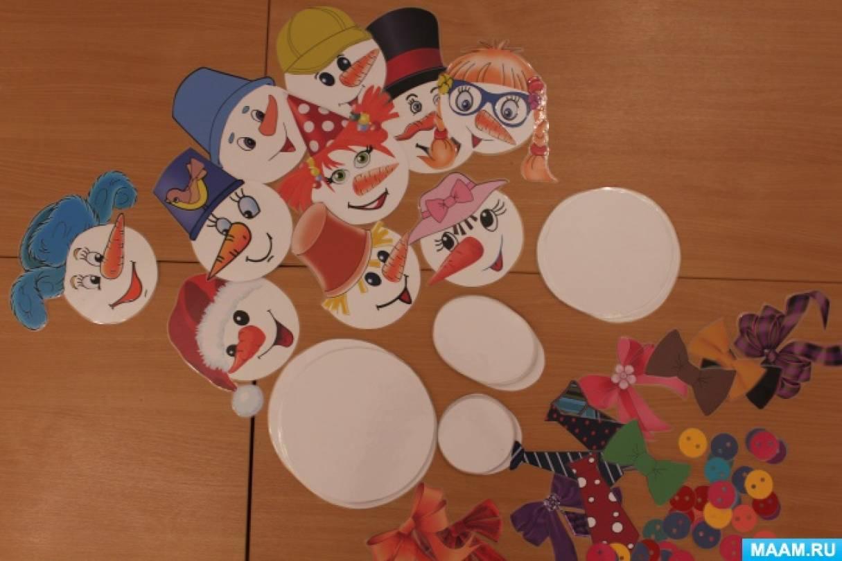 Дидактическая игра для детей младшего и среднего дошкольного возраста «Собери снеговиков»