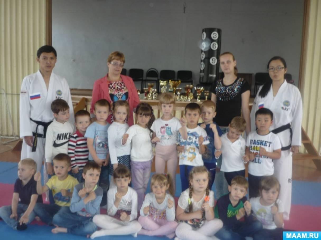 Экскурсия в спортивную школу таэквон-до итф