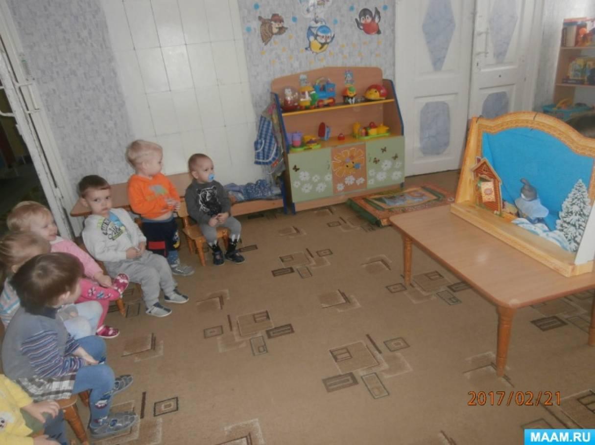 Конспект образовательной деятельности по развитию речи во второй группе раннего возраста по сказке «Теремок»