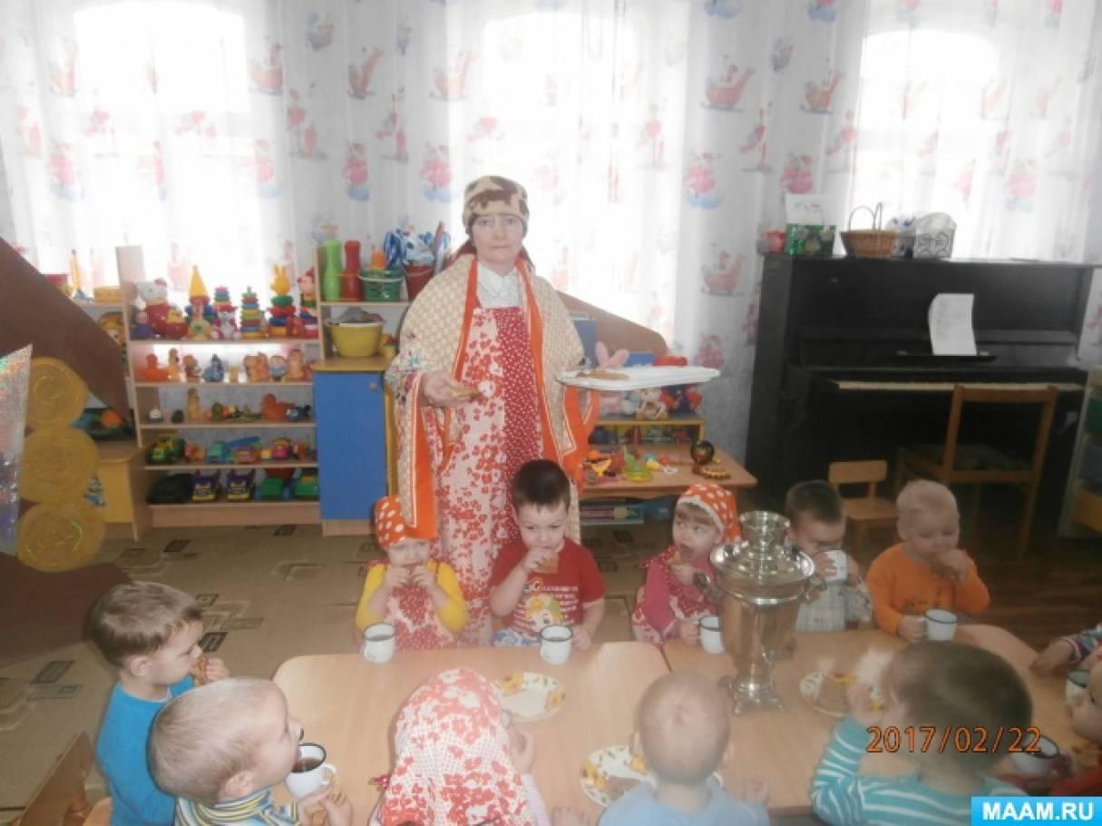 Фотоотчёт о проведённом празднике «Весёлая Масленица» во второй группе раннего возраста