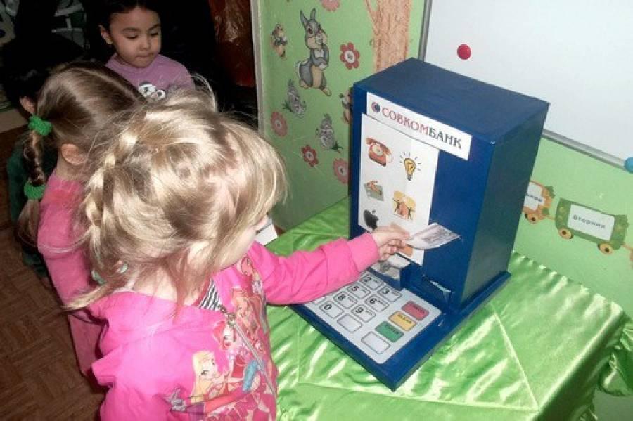 Как сделать почту ребенку