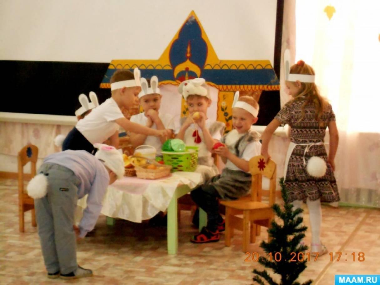 Фотоотчет музыкального спектакля «Мешок яблок» по мотивам сказки В. Сутеева