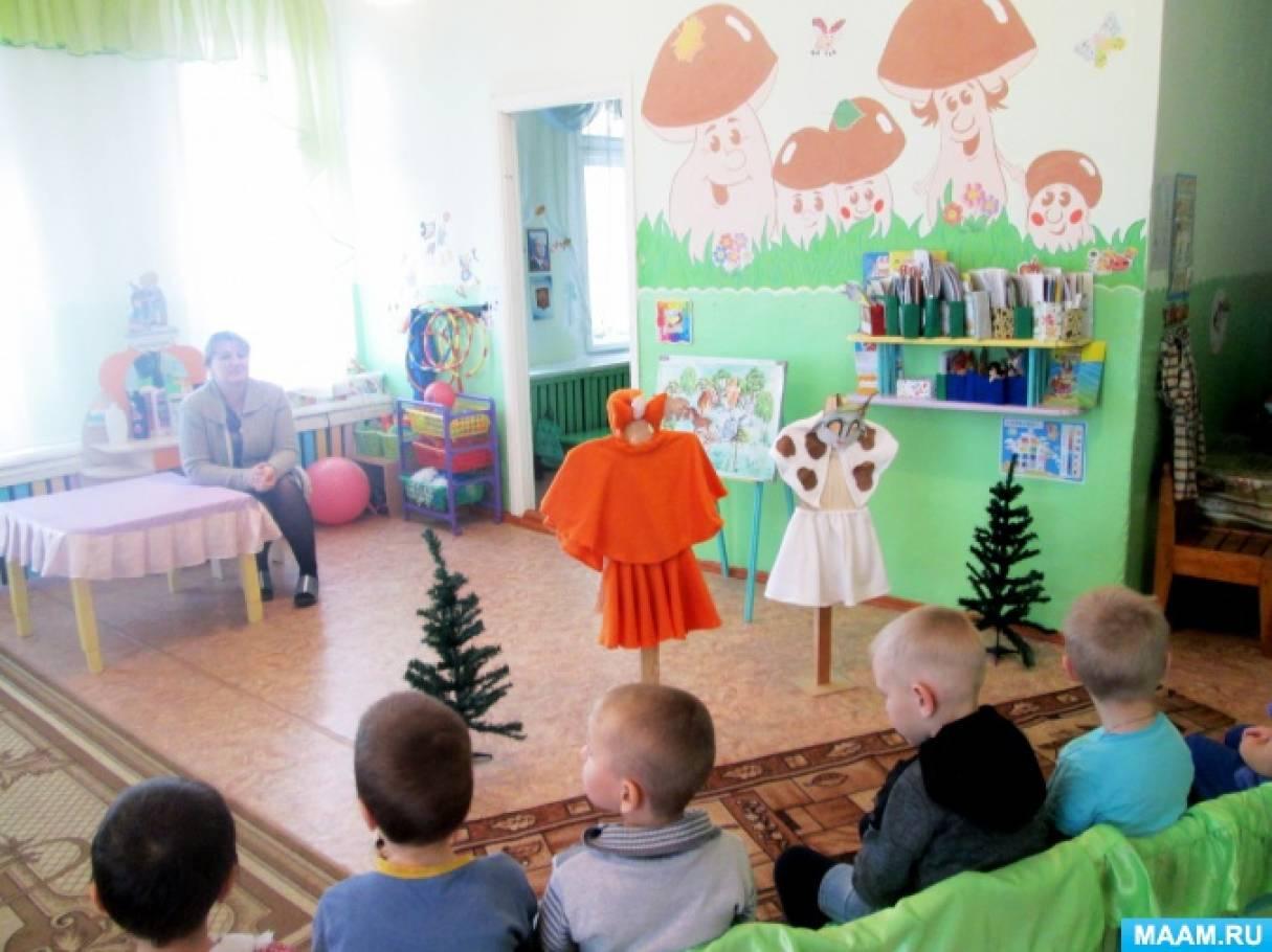 Фотоотчет о развлечении в средней-старшей группе «Показ моды животные Сибири»