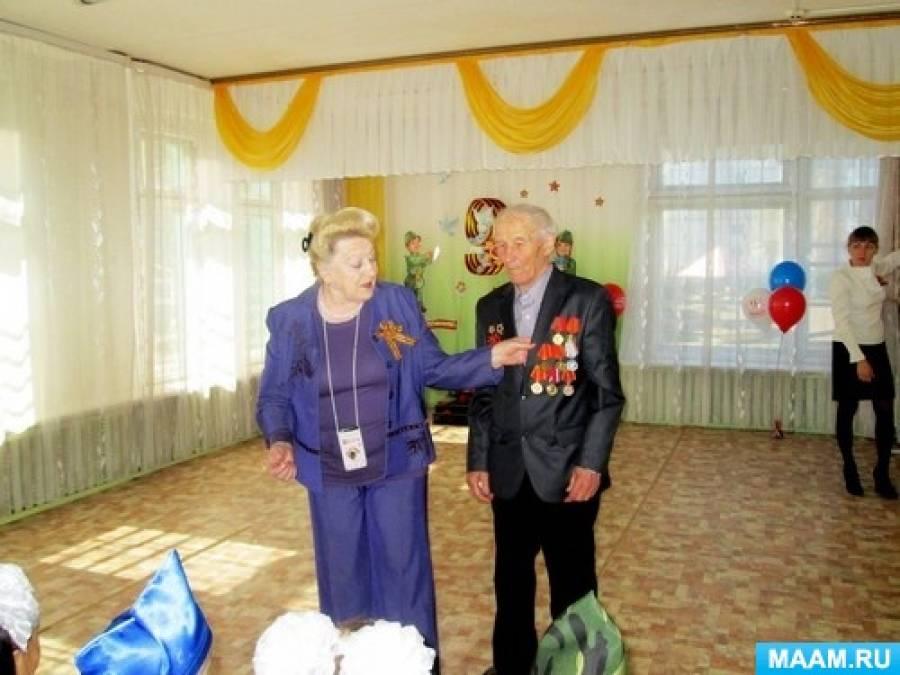 Фотоотчет «С Днем Великой Победы!»