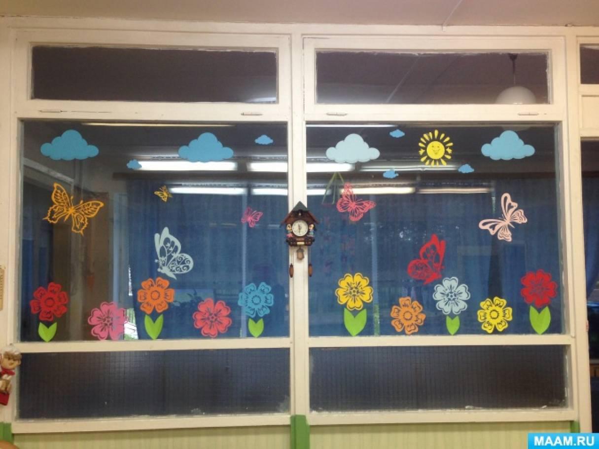 Оформление окон «Вытынанки. Цветы и бабочки»