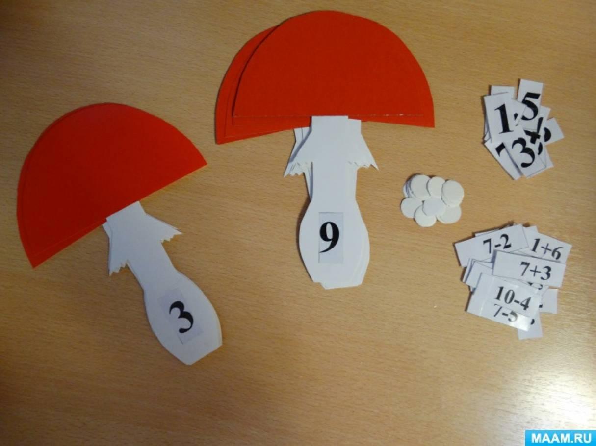 Разработка дидактической игры по ФЭМП для старшего дошкольного возраста «Умные мухоморы»