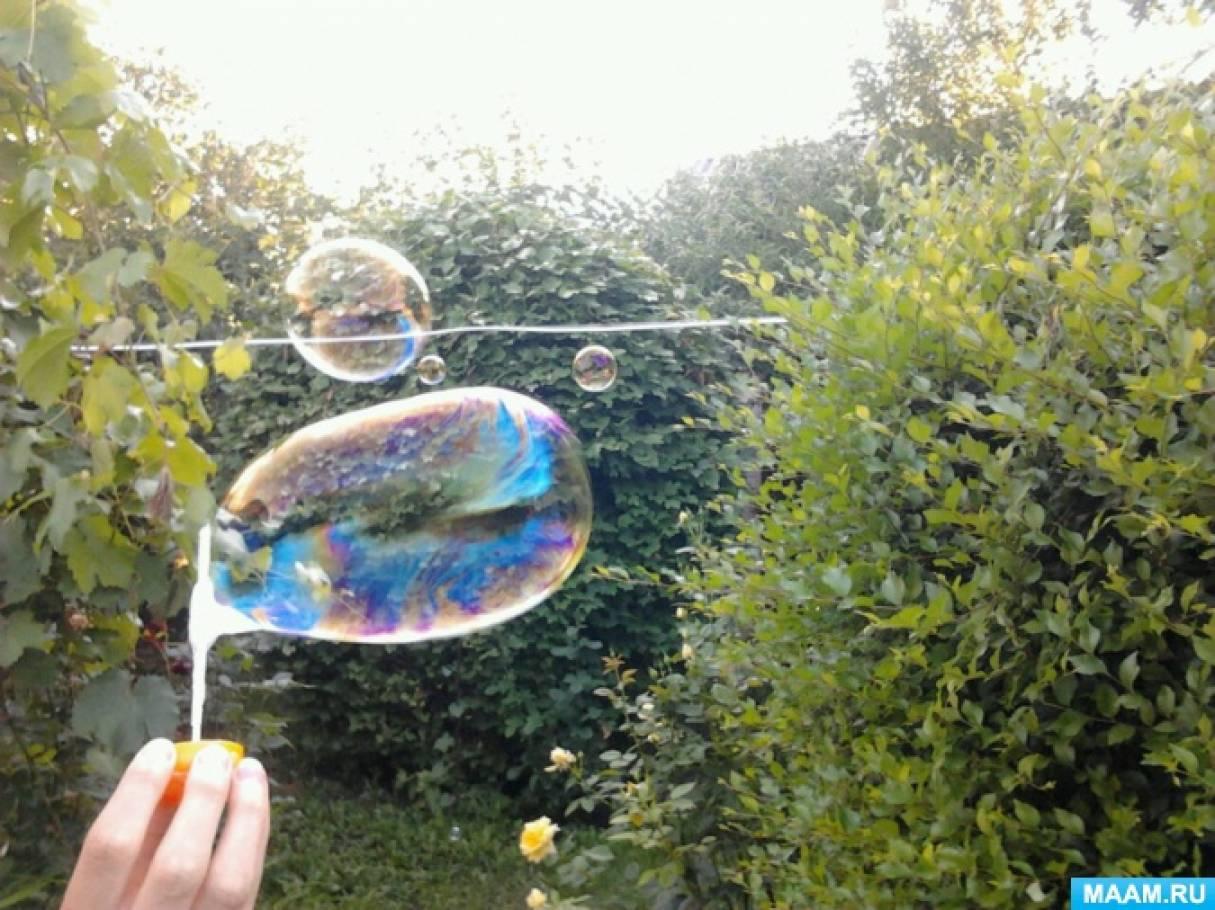 Большие мыльные пузыри (Рецепт)