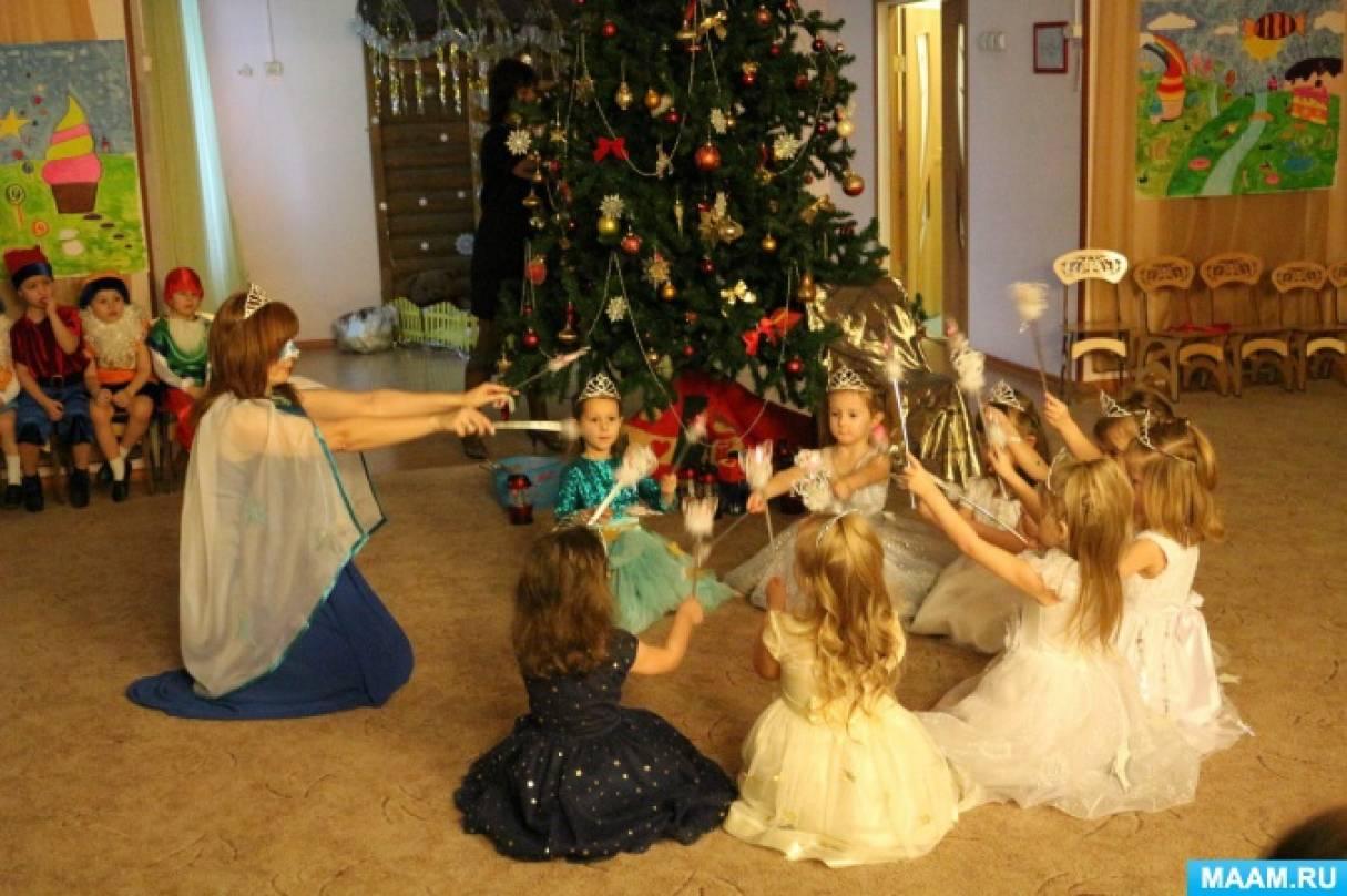 Новый сценарий новогоднего утренника в подготовительной группе
