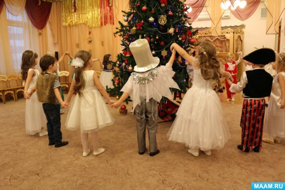 Новогодний праздник в старшей группе «Проделки Госпожи Холодрыги»