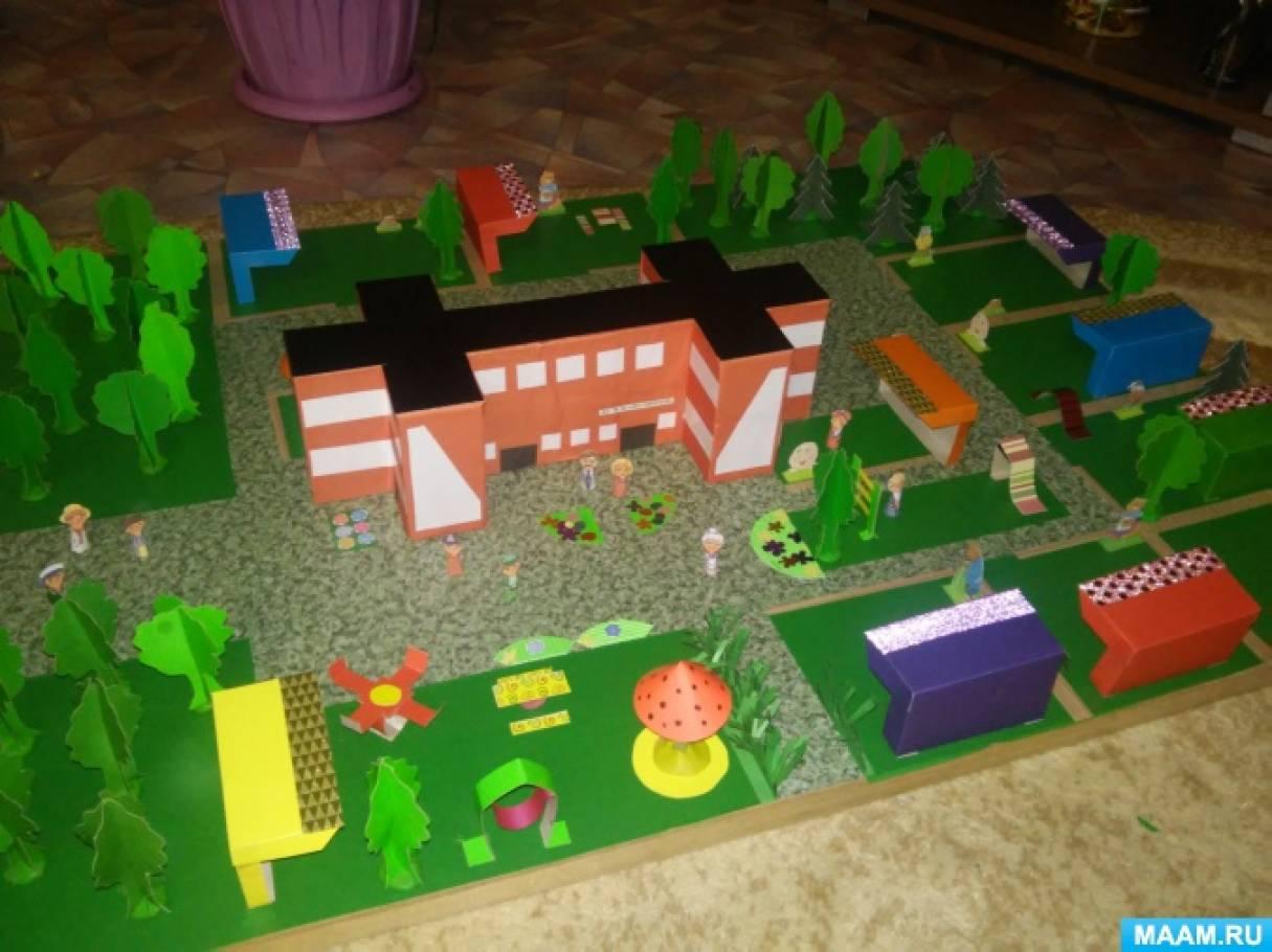 Как сделать макет для детского сада своими руками 966
