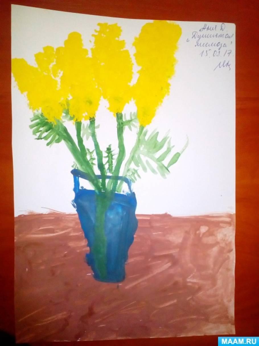 Проект «Первоцветы» в старшей группе