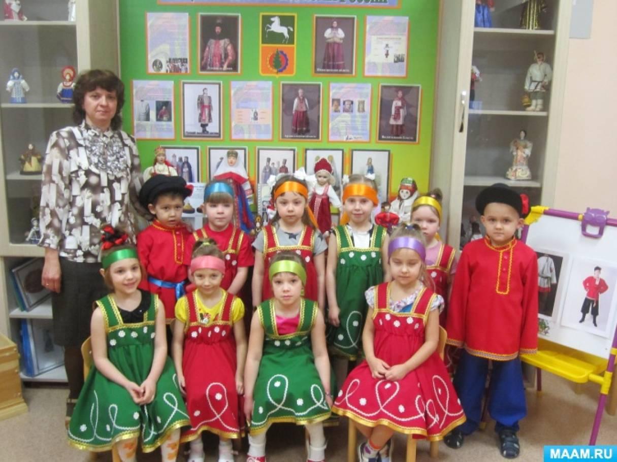 Конспект экскурсии беседы «Русский национальный костюм»