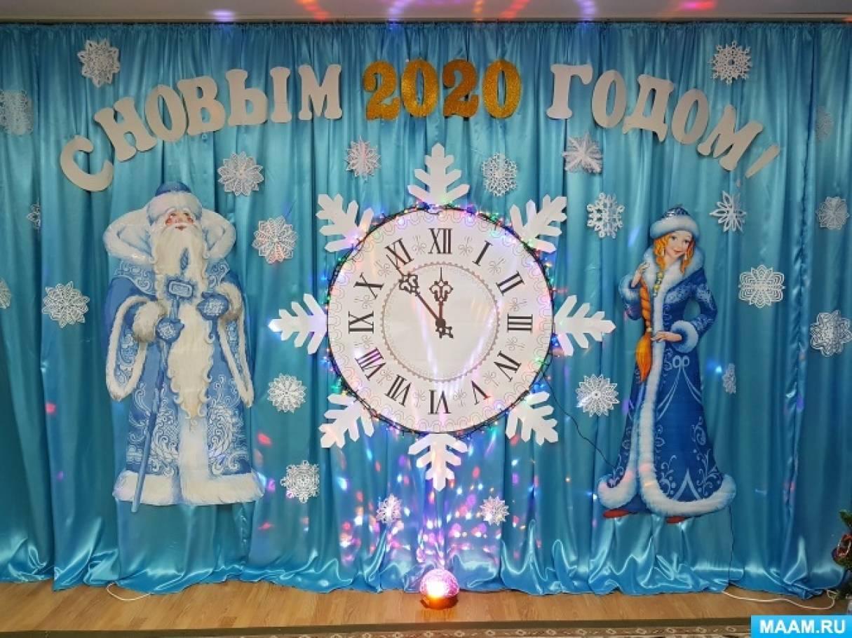 Оформление музыкального зала «Новогоднее волшебство». Видео