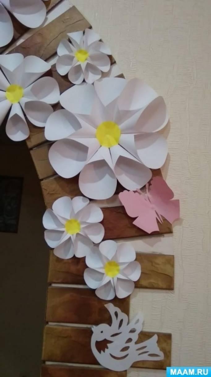 Объемные цветы из бумаги для украшения к празднику