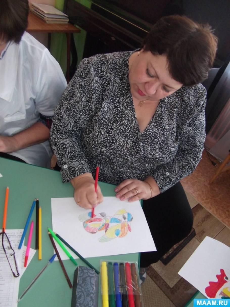 Мастер-класс для педагогов «Фрактальное рисование— функцион...