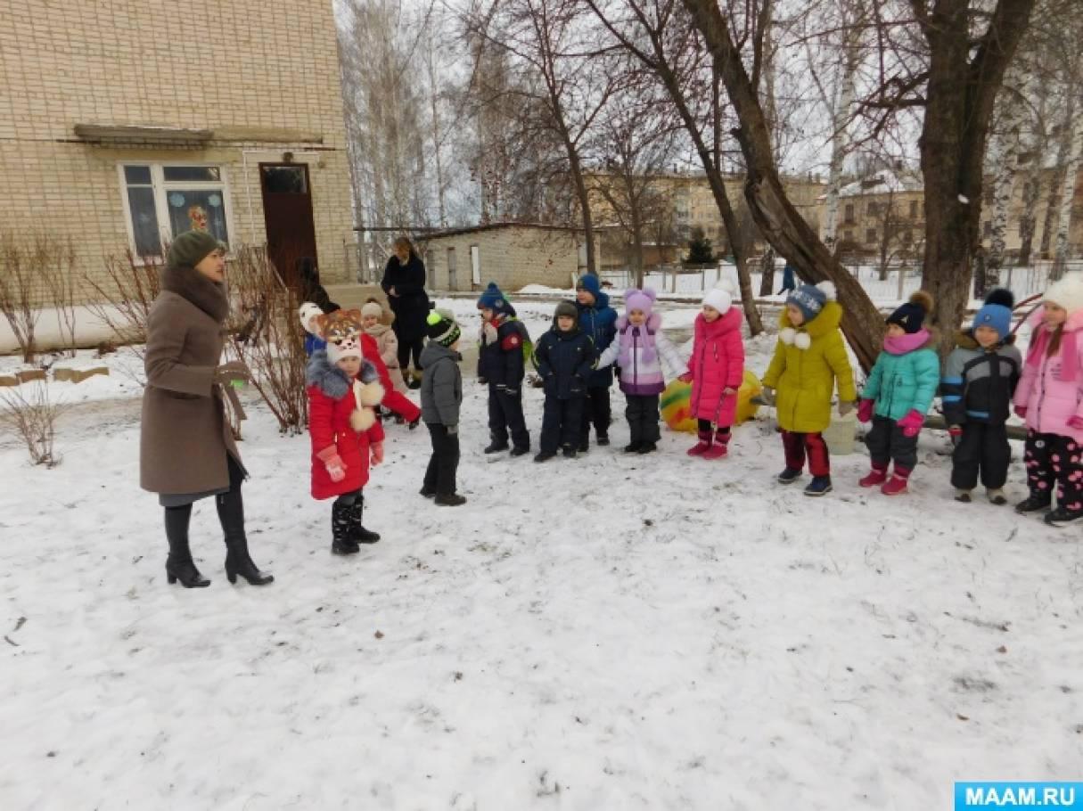 Зимние забавы и игры Воспитателям детских садов школьным  Спортивный праздник для детей старшего дошкольного возраста Зимние забавы