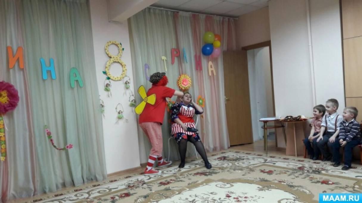 Сценарий праздника воздушного шарика в детском саду