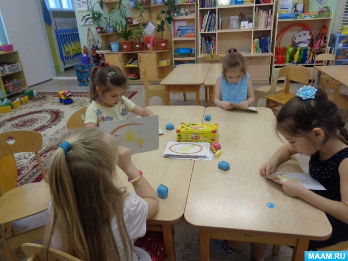 Открытка к Пасхе в технике «изонить» с детьми старшего дошкольного возраста
