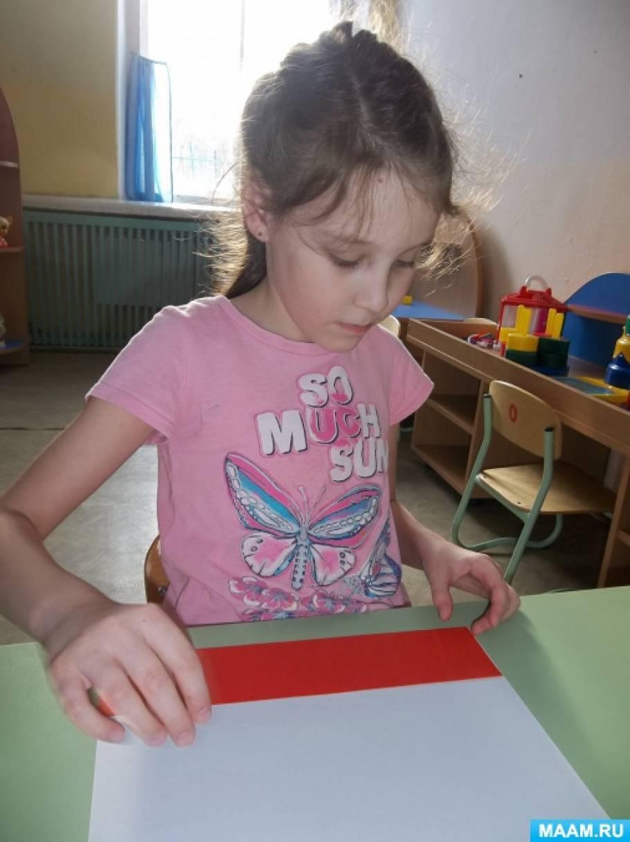 Фотоотчёт «Воссоединение России и Крыма— важный праздник для дошкольников»