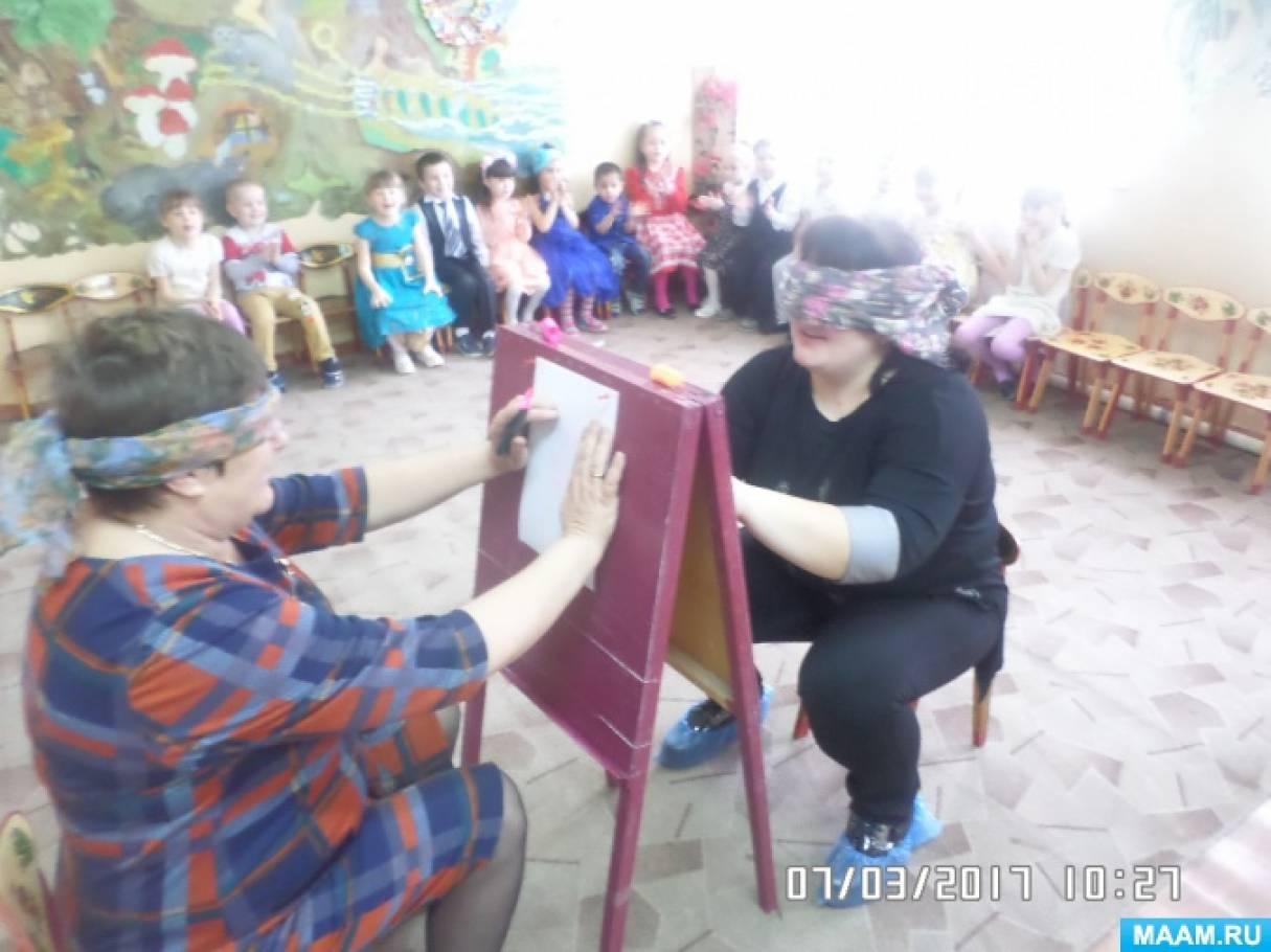 Сценарий конкурса супер бабушка в доме культуры