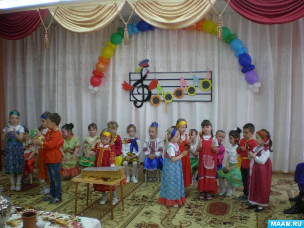 Сценарий фестиваль песни