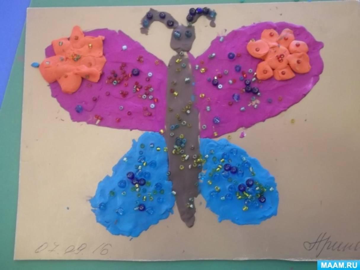 Конспект про бабочек