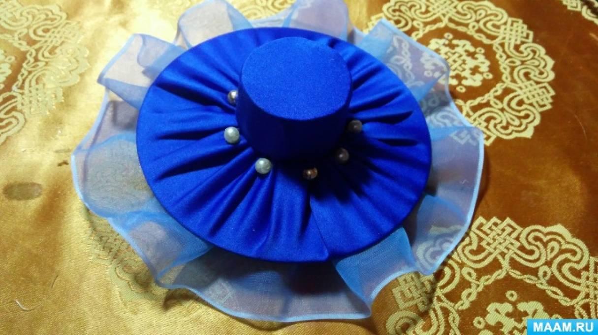 Мастер-класс с пошаговыми фото «Шляпка для новогоднего костюма Синички»