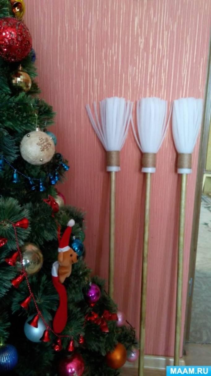 Как сделать метлу для снеговика на утреннике