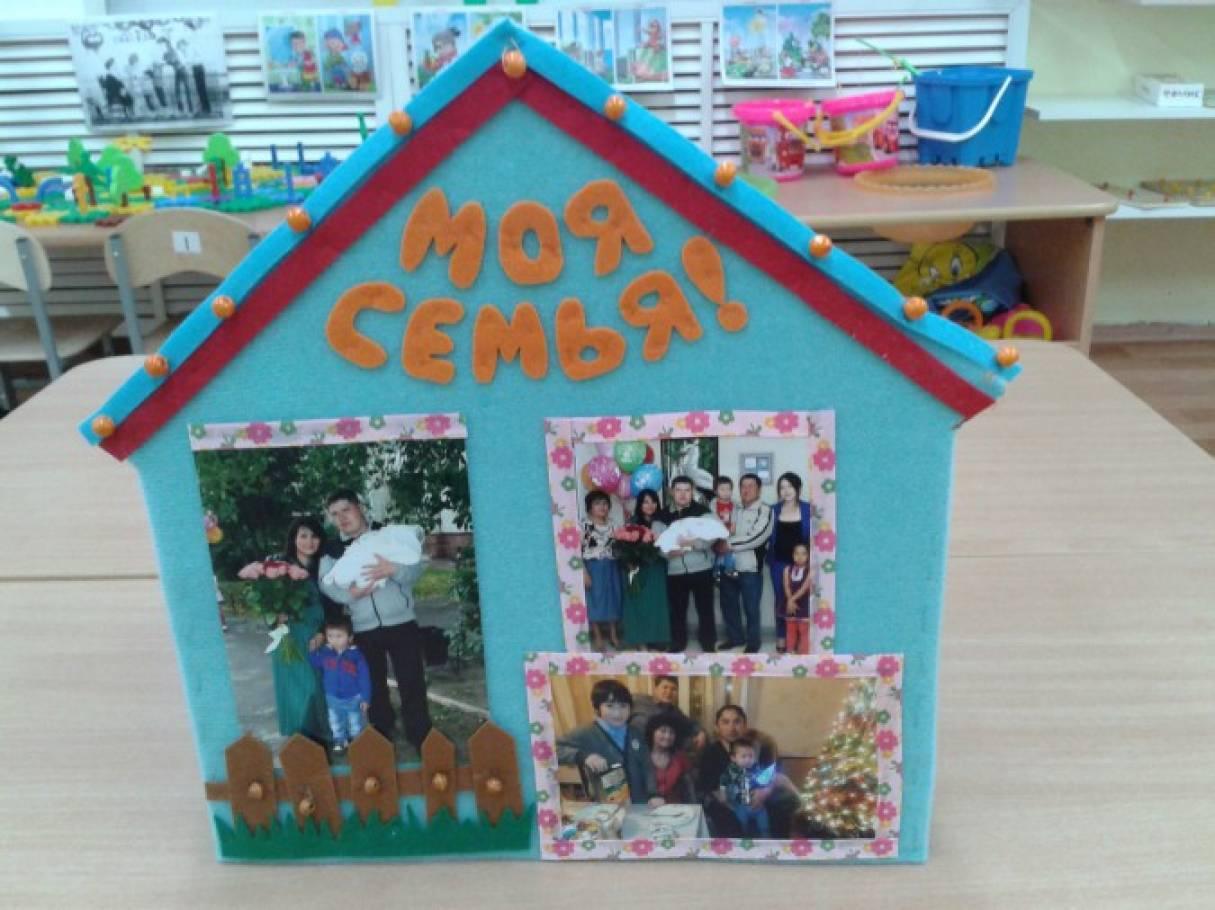 Поделка моя семья для детского сада