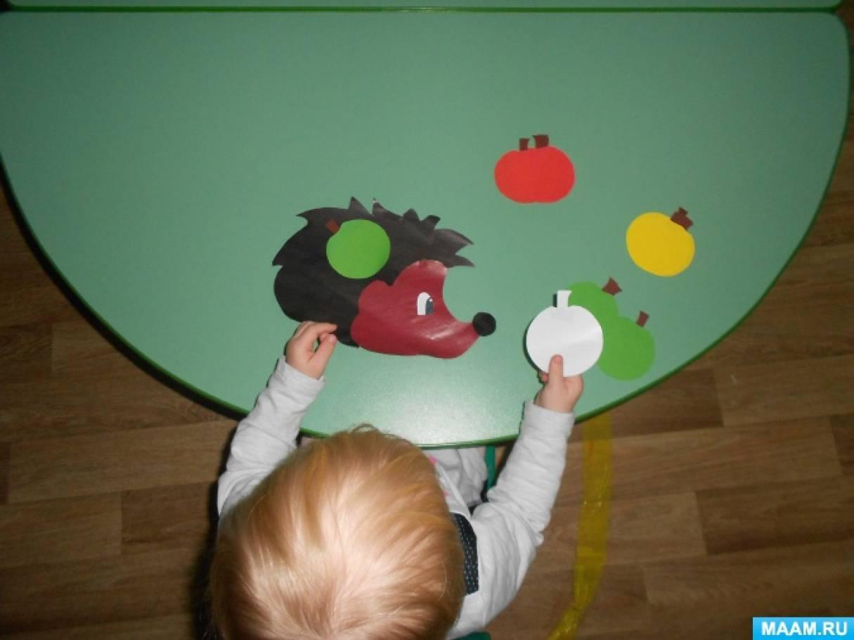 Настольная игра по сенсорному развитию «Яблоки для ежика» для детей раннего возраста