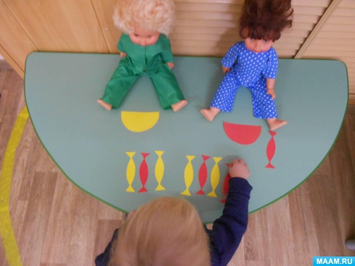 Настольная игра по сенсорному развитию «Конфеты для кукол» для детей раннего возраста