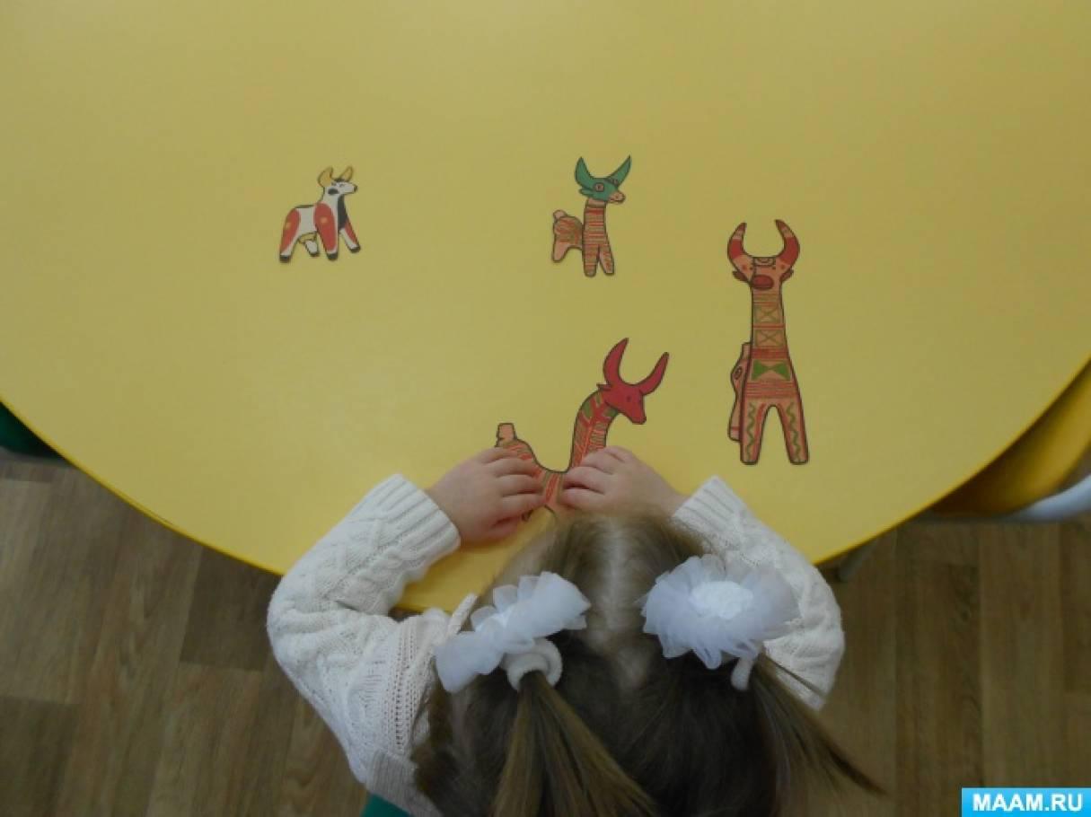 Настольная игра по сенсорному развитию «Большие и маленькие народные игрушки» для детей раннего возраста
