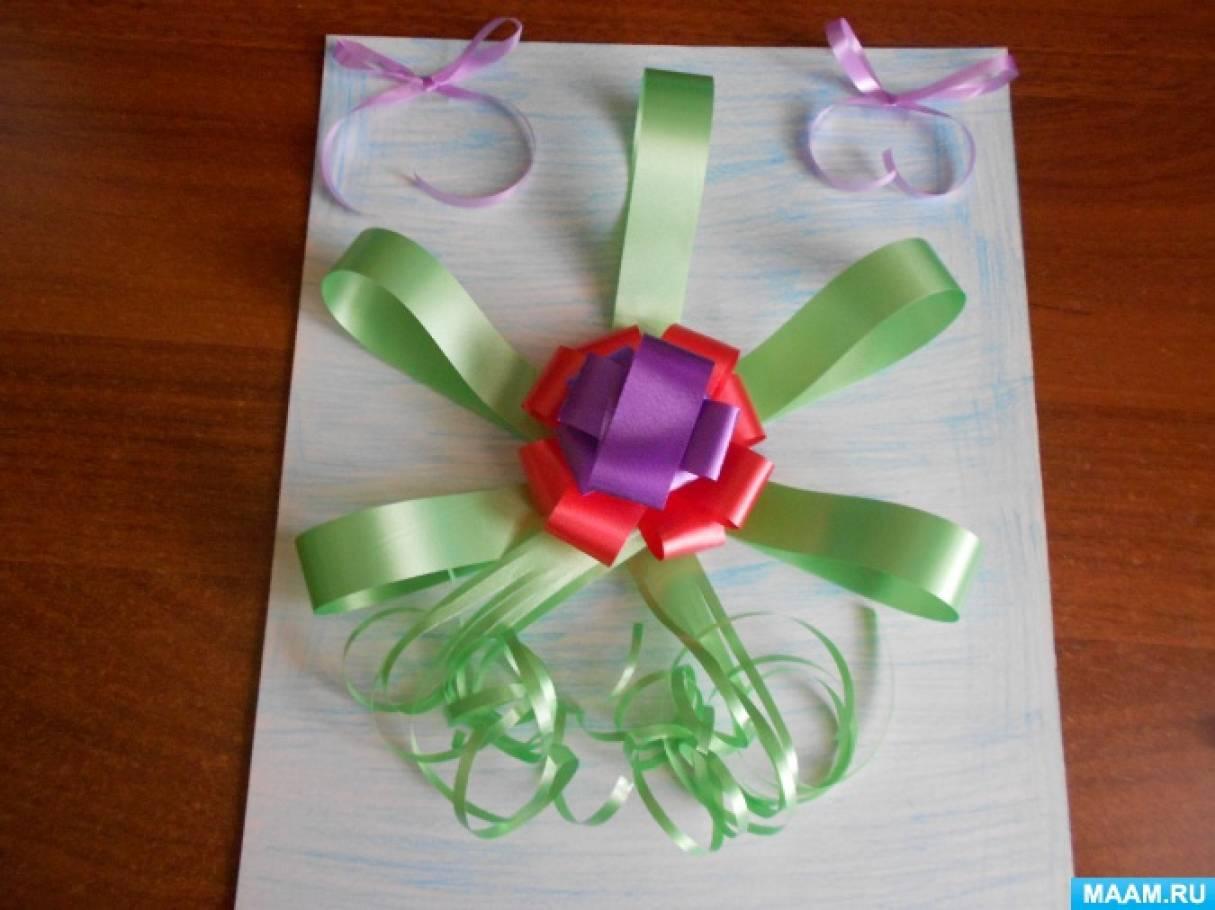 Мастер-класс «Цветок из декоративных лент»