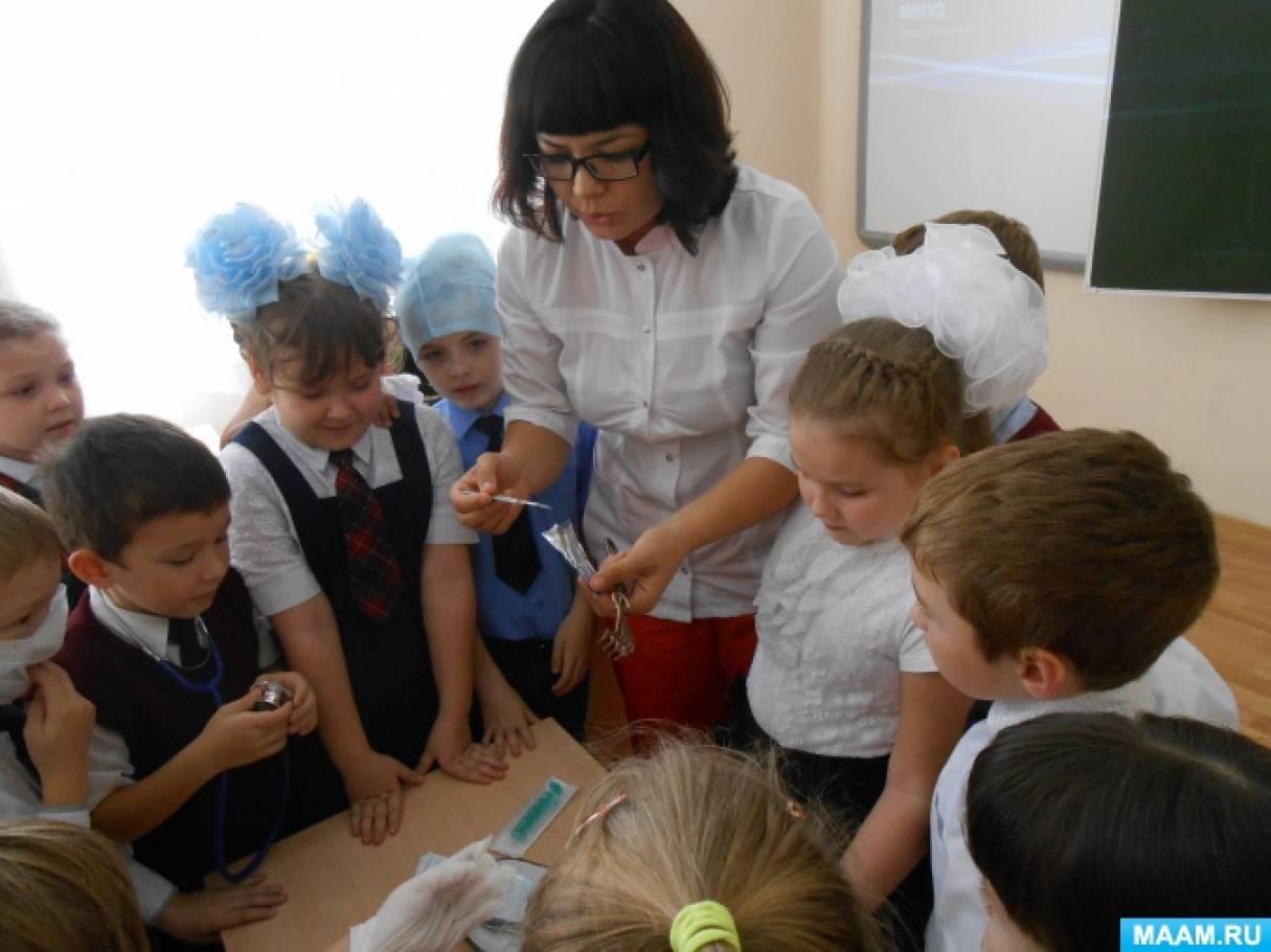 знакомство с профессиями в начальной школе видео
