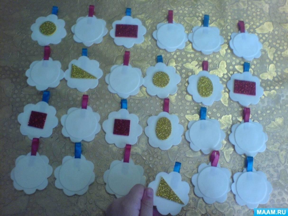 Дидактическая игра для детей дошкольного возраста «Шнуровка-мемори «Геометрические фигуры»