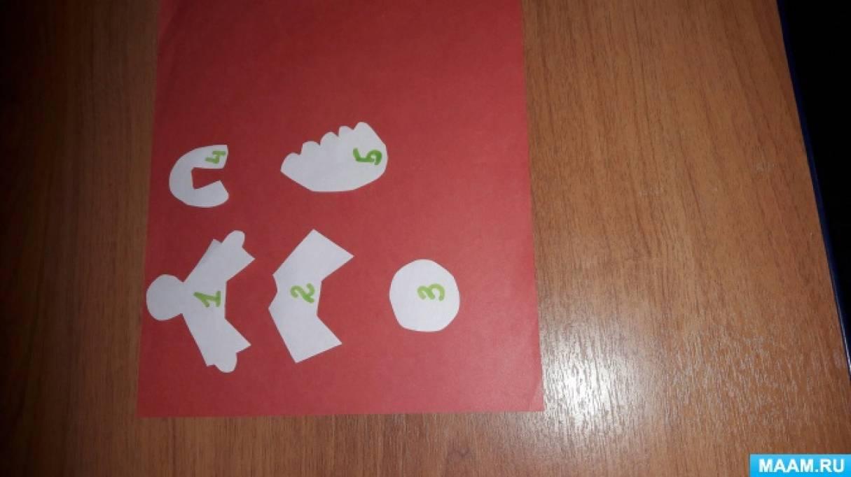 Совместное занятие детей и родителей. Изготовления елочной игрушки «Ангел»