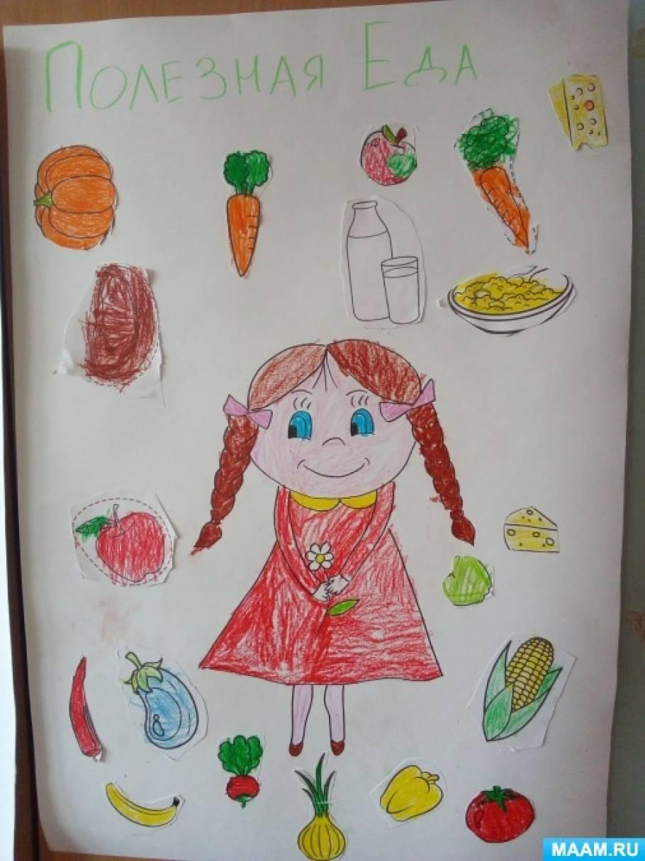 Картинки здоровое питание (60 фото)