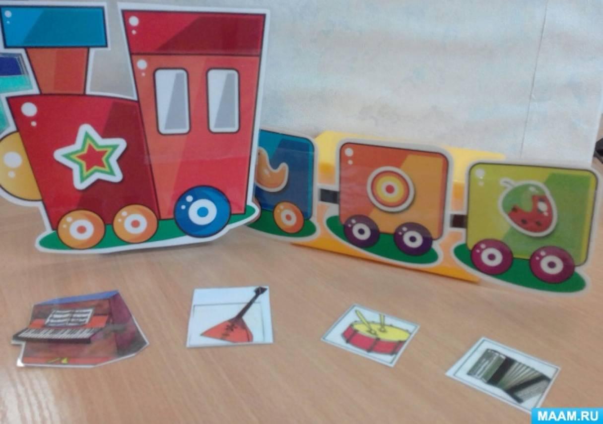 Пособия по музыкальному воспитанию в детском саду своими руками 31