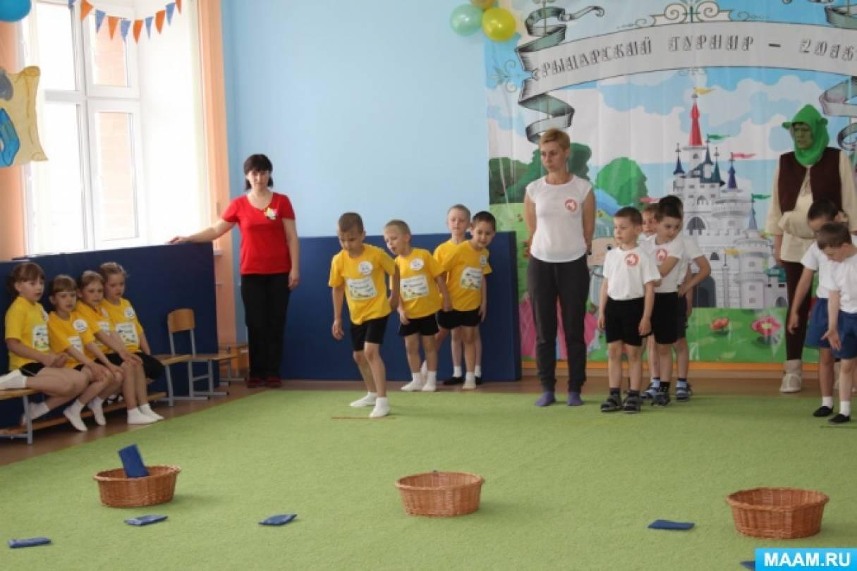 Сценарий детская спортивная программа