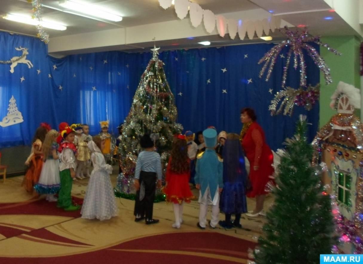 Сценарий новогоднего праздника «Проказница Шапокляк»