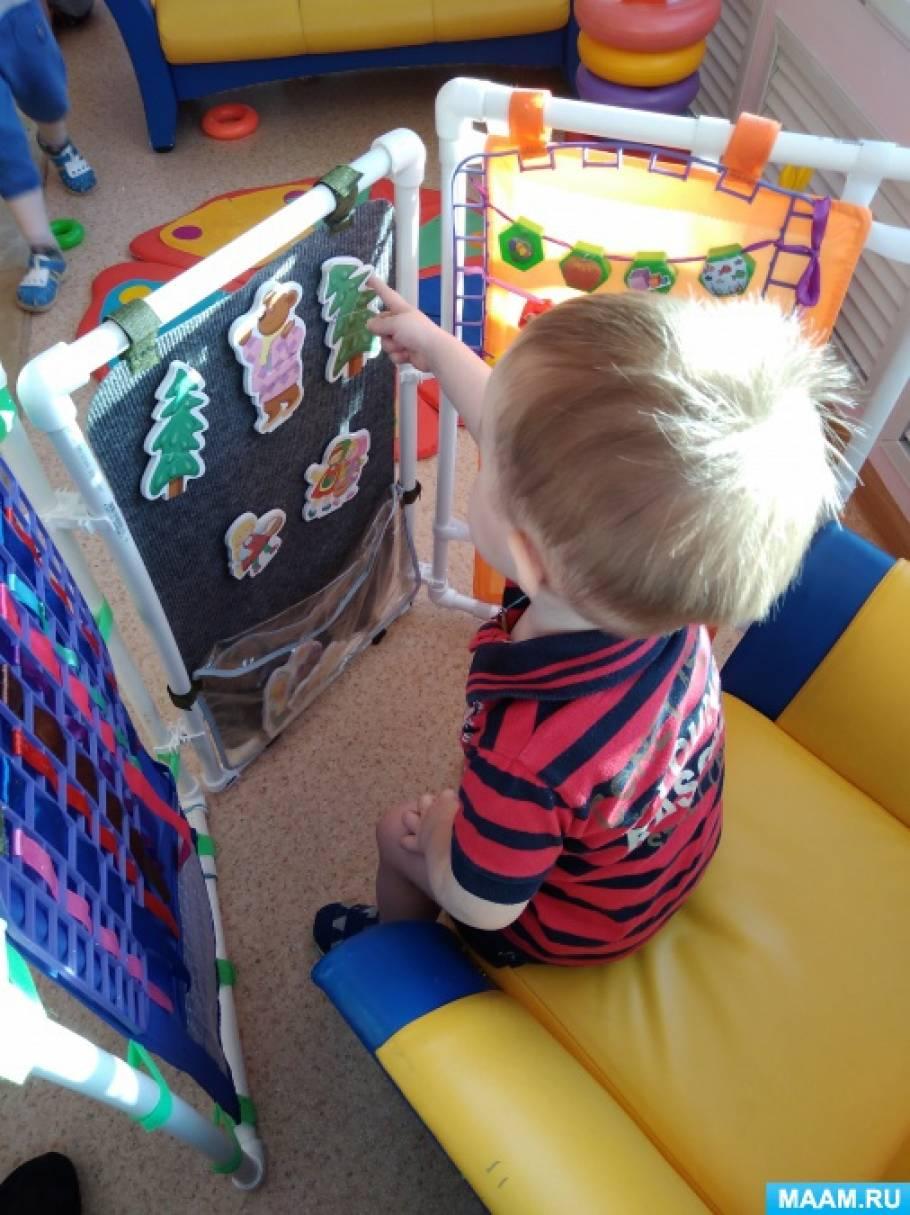 Дидактическое пособие «Познавательная ширма» для детей младшего возраста