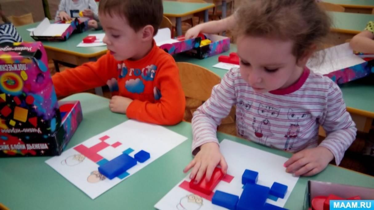 Конспект НОД с использованием логических блоков Дьенеша и счётных палочек по сказке «Курочка Ряба» для детей 3–4 лет