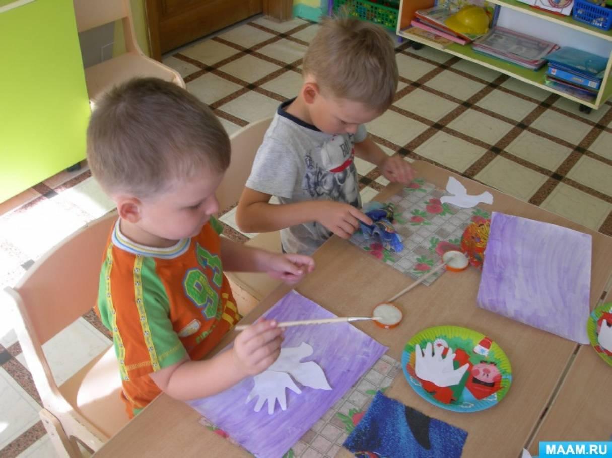 Конспект непосредственной образовательной деятельности по аппликации для детей старшей группы «Белый голубь— символ мира!»