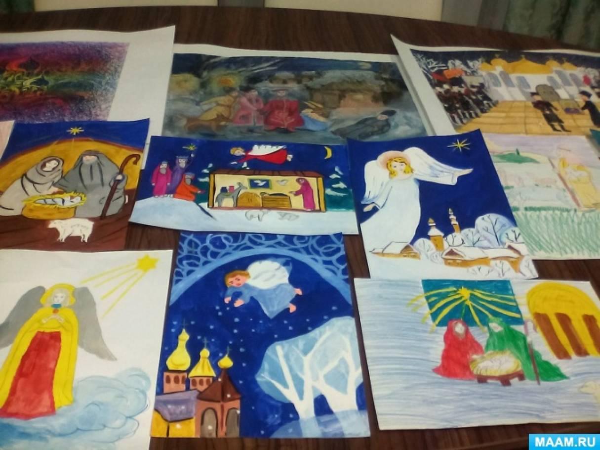 свет рождественской звезды открытка на конкурс нашей