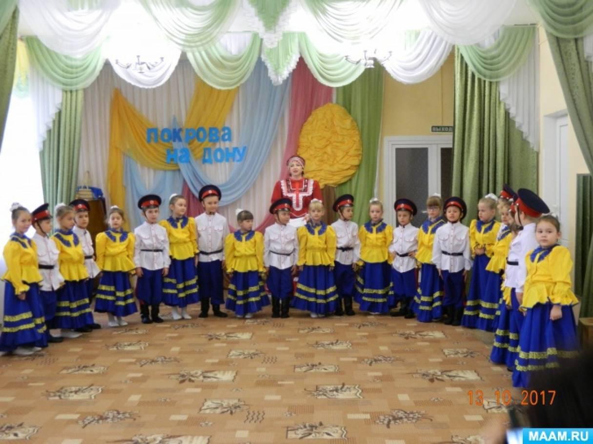 Фотоотчет о празднике «Покров на Дону»