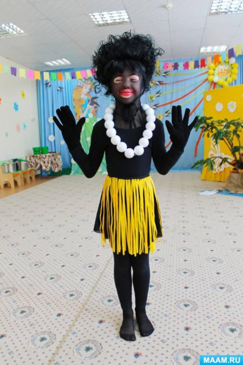 Мастер-класс по изготовлению костюма «Чунга с острова Чанга» для девочки